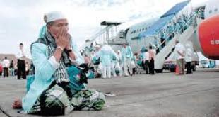 Jamaah Haji Indonesia setibanya di tanah air.  (siaksatu.com)