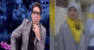 Heba Abdulrahman Al-Badry. (i.ytimg.com)
