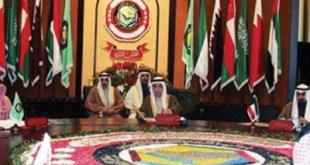 Sidang dewan kerja sama negara-negara Teluk. (raialyoum.com)