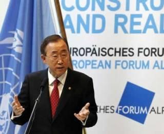 Sekjen PBB, Ban Ki-Moon. (Reuters Picture)