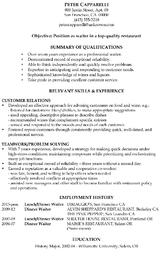 waiter sample resume skills
