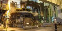 Products  Ironmaking and steelmaking  Electric Arc ...