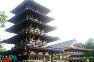 EPCOT Japan