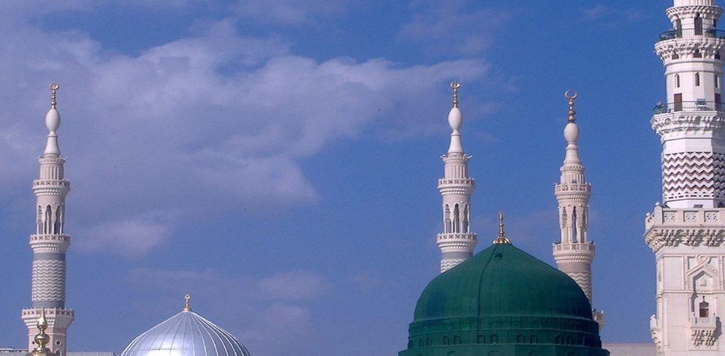 House of Wisdom (Dar-ul-Hikmah), The Shia Muslim Center in the