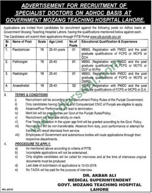 Pathologist, Radiologist Jobs In Government Mozang Teaching Hospital - radiologist job description