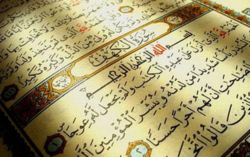 5-short-surah-quran