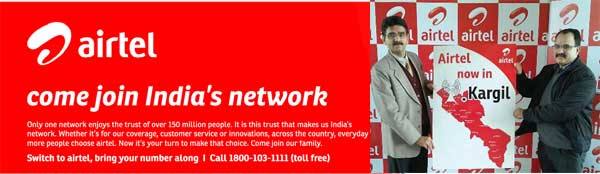 Airtel Starts telecom Service in one of toughest terrains in India, Kargil