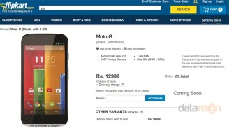 Moto G get priced at Rs 12,999 for 8GB & 14,499 for 16GB on Flipkart