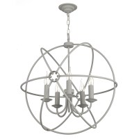 Orb 5 Light Pendant 600mm