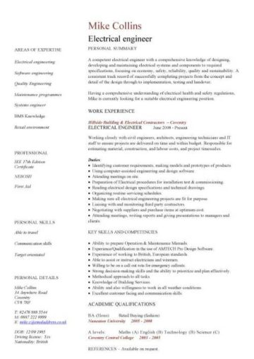 cv english template engineer