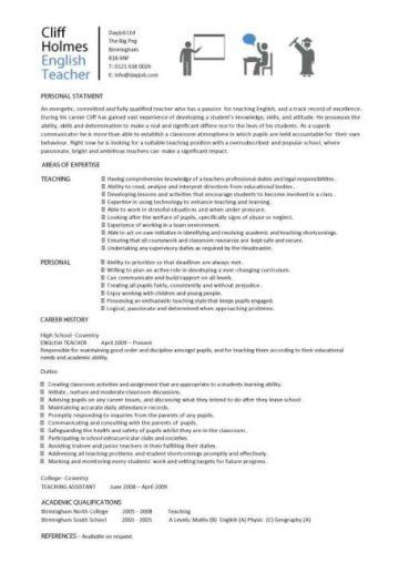 english teacher resume examples 2018