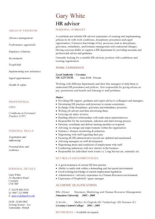 HR advisor CV sample