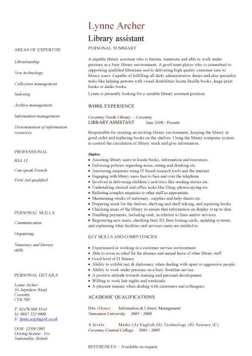 Library assistant CV sample