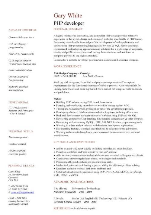 PHP developer CV sample, areas of expertise, web design jobs, CV