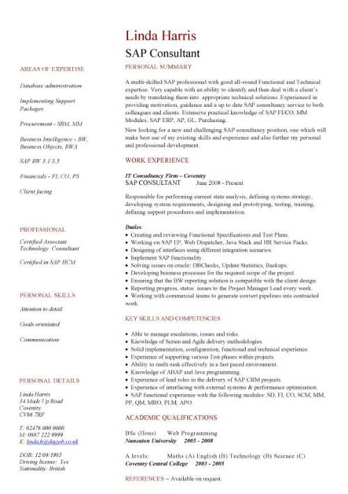 SAP CV sample, SAP jobs, resume, writing a curriculum vitae, CV