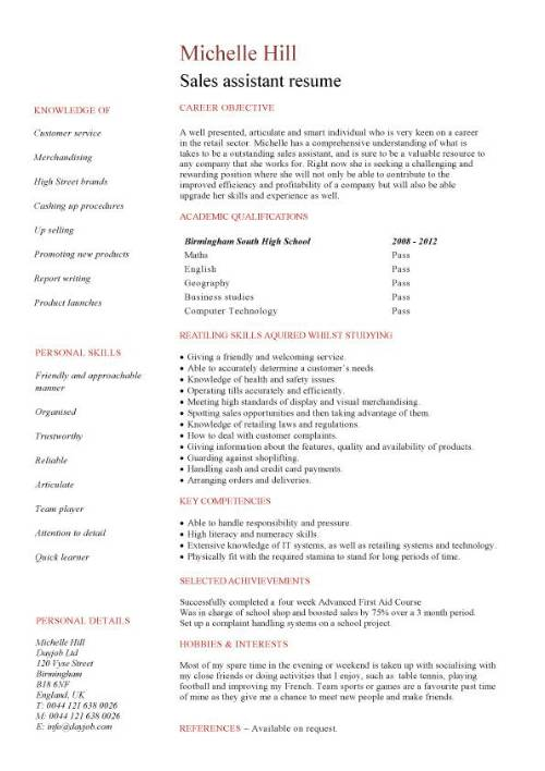 do you need a cover letter for a resume