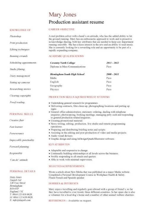 entry level media resume samples