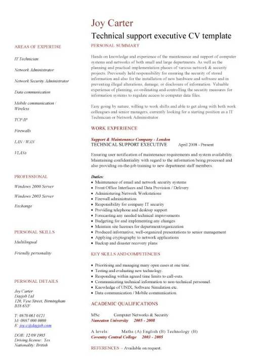 technology resume template word