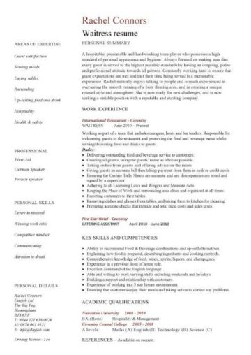sample personal resume