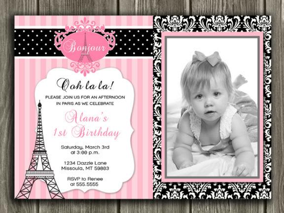 Printable Girl Paris Birthday Photo Invitation - Paris, France - printable girl birthday invitation cards