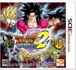 La Naissance De Majin Buu Dans Dragon Ball Heroes UM