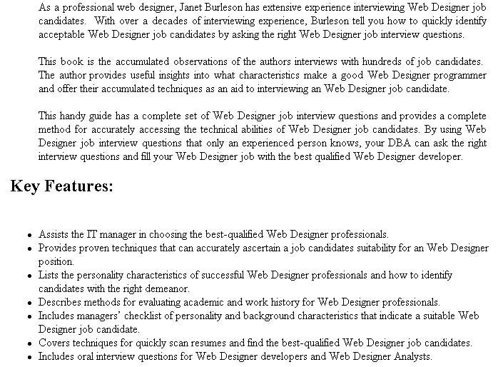 dreamweaver job interview questions