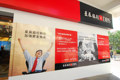 DBS Brings Greater Banking Convenience with Five ...