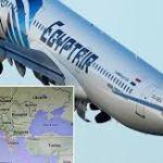 EgyptAir 804 distress signal found:  Black Box Signal Detected UPDATE