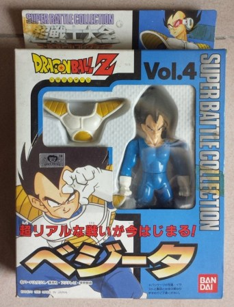 Super Battle Collection – Vol. 4 (Made in Japan Version)
