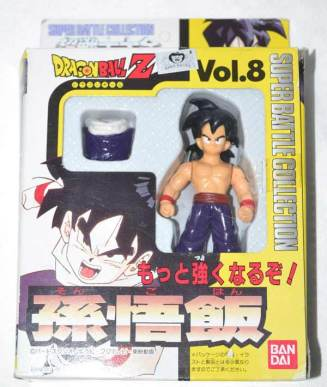 Super Battle Collection – Vol. 8 (1992 Made in Japan Version)