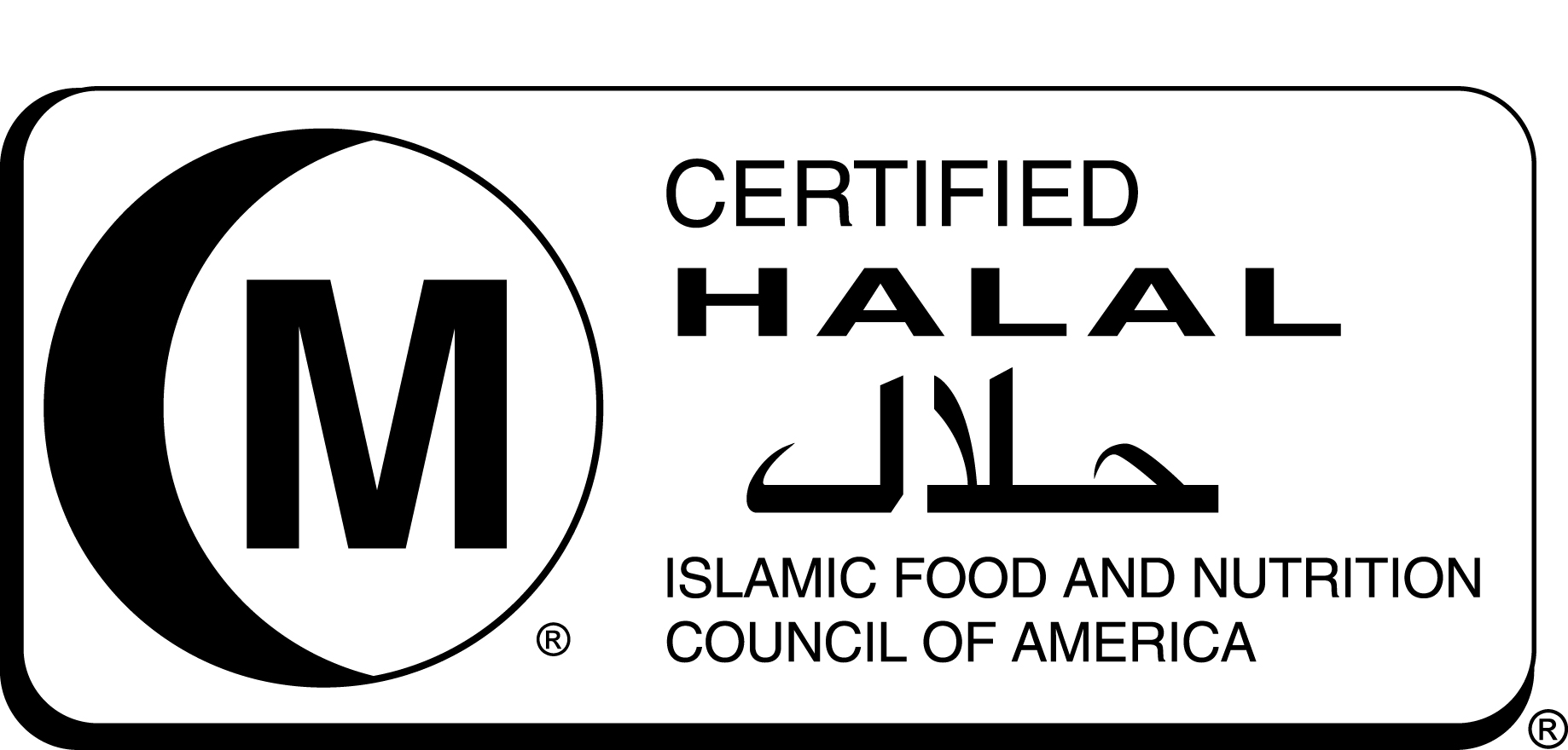 Avoid Islamic Halal Products