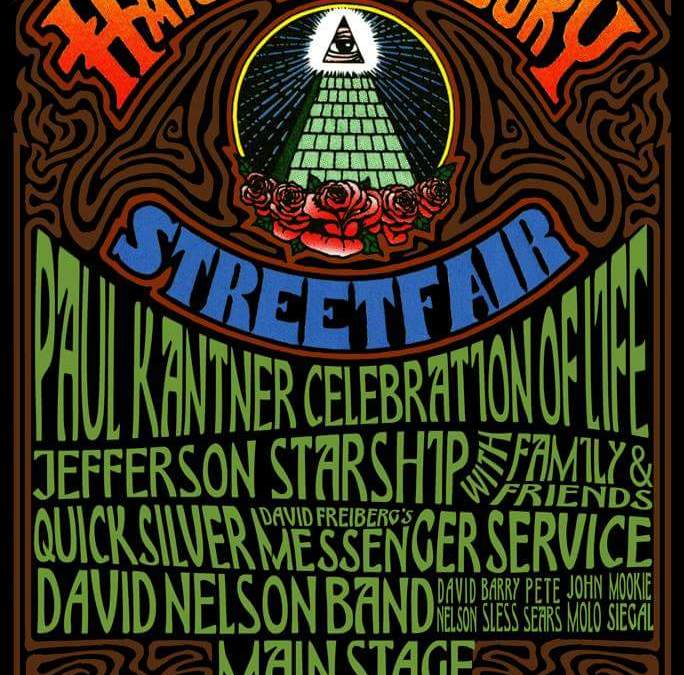 Paul Kantner Celebration of Life w Jefferson Starship and Friends 2016 Haight-Ashbury Streetfair