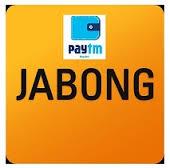 jabong paytm cashback offer