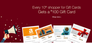 amazon every 10th shopper gets Rs 100 extra amazon gift card