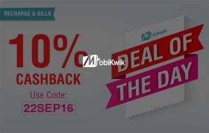 Mobikwik- Get flat Rs 20 cashback on recharge or bill payment of Rs 100 or more (Select Operators)