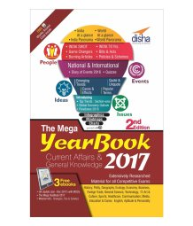 (Preorder now) Snapdeal - Buy THE MEGA YEARBOOK 2017 - Current Affairs & General Knowledge for Competitive Exams - 2nd Edition at Rs 140 only