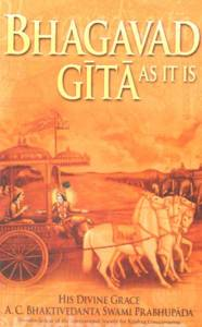 Flipkart - Buy Bhagavad Gita As It Is 1st Edition (English, Hardcover) at Rs 350 only