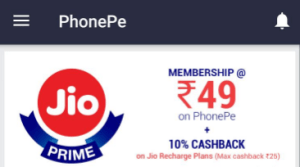 jio prime membership phonepe app at Rs 49 only