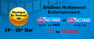 videocond2h endless hollwood for Re.1