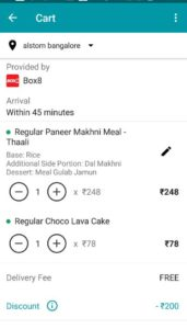 Areo App by Google - Get Rs 200 off on Order of Rs 300 or more