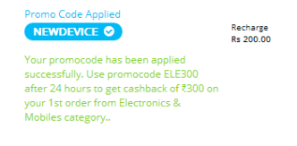 NEWDEVICE PROMO applied