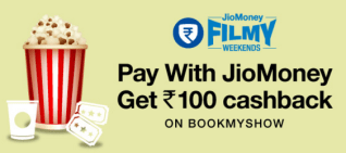 jiomoney bms offer
