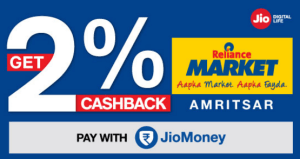 jiomoney reliance mart offer