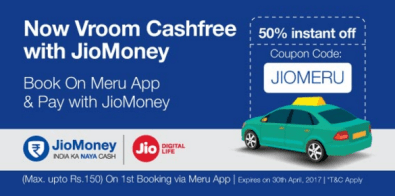 meru jiomoney offer