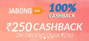 Jio Money- Get Flat Rs 250 cashback on Order of Rs 250 & above at Jabong