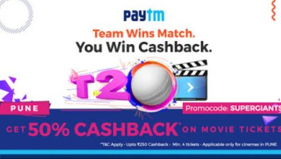 paytm pune SUPERGIANTS movie offer