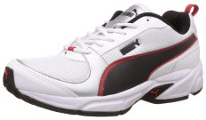 Amazon- Buy Puma Men's Running Shoes at 75% Off