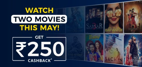 PayTM- Get Flat Rs 250 Cashback on Watching 2 Different Movies
