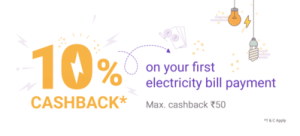 PhonePe- Get Flat 10% cashback on first electricity bill payment
