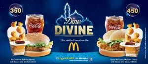 McDonald's Iftar Deals 2014 Ramadan Pakistan